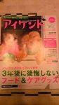 080107_aikento.jpg