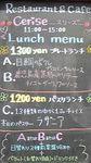 100612_menu.jpg
