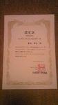 090701_diploma.jpg