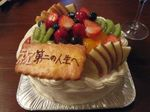 110507_cake.jpg